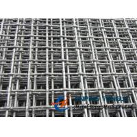 Quality SS, Al, Cu, Ni Intermediate Crimped Wire Mesh, 5-100mm Opening, 0.6-5.8mm Wire wholesale