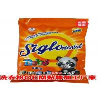 Quality Africa Washing Powder Detergent Powder For Removing Dirt And Stains wholesale