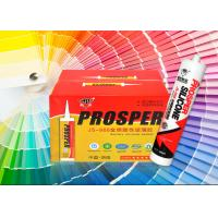 China Deacidified Window And Door Silicone Sealant With Excellent Weatherability on sale