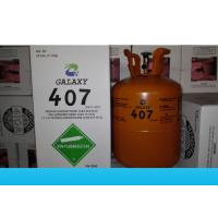 Quality SGS Approved Galaxy HFC  Gas R407C Refrigerant R22 Substitute For Air Conditioner wholesale