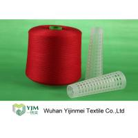 Quality Industrial Colored Dyed 100 Polyester Spun Yarn , Core Spun Polyester Sewing Thread wholesale