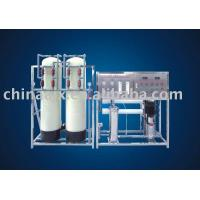 China 1T/H RO water filter plant on sale