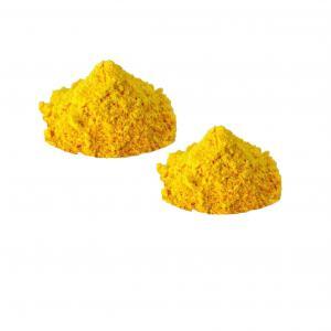 China Retinal Retinaldehyde C20H28O Antioxidant Ingredients In Skincare on sale