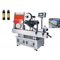 Quality Oral Liquid Bottle Vial Sticker Labeling Machine , Self Adhesive Labelling Machine wholesale