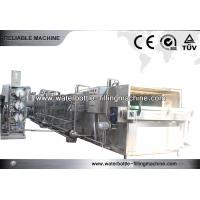 Quality 3 Stages Beverage Auxiliary Equipment Spray Cooler and Bottler Warme wholesale