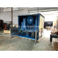 Quality Weather Proof Type Strong Vacuum Dehydrating Insulating Oil Purifier wholesale