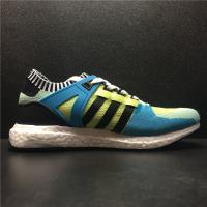 China Adidas Originals Primeknit NMD R2 boots, women men sneakers on sale