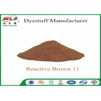 Quality 100% Strength Powder Tie Dye Reactive Brown 11 dip dyeing ISO Approve wholesale