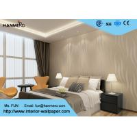Quality Strippable Modern Removable Wallpaper Wallpaper For Bedroom Walls ,  Beige Color wholesale