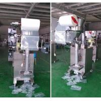 Buy cheap Auto Powder Packing Machine , Powder Pouch Filling Machine For Food / Cosmetic from wholesalers