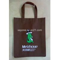 Nonwoven Shopping Tote Bag,Gifts Bag
