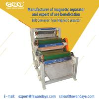 Buy cheap 4 - 10T 3 Layer Magnetic Roll Separator , Metal Separation Equipment 1.5KW Feldspar sand Quartz from wholesalers