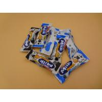 Quality 8g Multi Color Parago Chewy Milk Caramel Candy With Peanut Butter HACCP wholesale