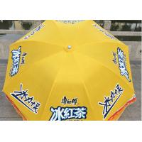 Quality Fixed Orientation Outdoor Advertising Umbrellas With White Metal Shaft wholesale