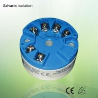 China Temperature Controller with Digital Signal on sale