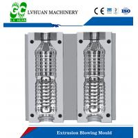 China Mineral Water Plastic Bottle Mold High Reliability With CE SGS Certification on sale
