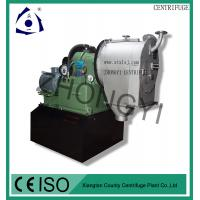 Quality Industrial Continuous Centrifuge Machine wholesale