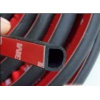 China D Shaped Car Air Sealed Strip with 3m Double Tapes on sale
