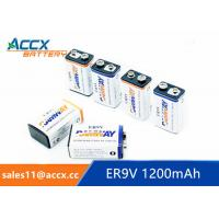 Quality 9v 1200mAh wholesale
