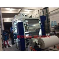 Cheap CPP PET Vellum / Kraft Paper Coating Machine With Touch Screen for sale