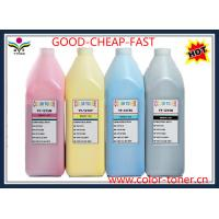 Quality toner refill powder  for hp 5500/5550/4600/4700 wholesale