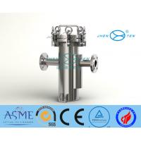 Quality Large flow Stainless Steel Basket Strainer SS304 / SS316L Basket Filter Housing wholesale