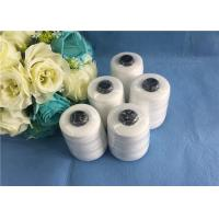 Quality Wrinkle resistance 100% Polyester Bag Closing 10s/3/4 Sewing Thread for Clothes Factory wholesale