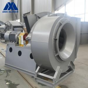 China Antifraying Lime Kiln Material Handling Blower Centrifugal High Volume Blower Fan on sale
