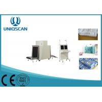 Quality Middle Airport X Ray Baggage Scanner Machine With 800 × 650mm Tunnel CE Approved wholesale