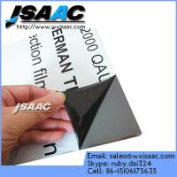 China Pe protective film for aluminum plastic composite panel on sale