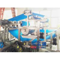 Quality Belt Type Industrial Juice Extractor With Circulated Water Sink / Juice Tank wholesale