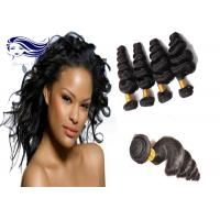China Loose Wave Aliexpress Virgin Brazilian Hair Extensions Free Sample on sale