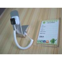 Quality Mobile phone anti theft security alarm display stand,charging security holder for cell phone-1013st wholesale