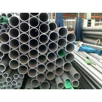 China 25mm 50mm Stainless Steel Tube on sale