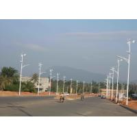 Quality Modern Wind Turbine Generator System 1000W 24V 48V With Reliable And Stable wholesale