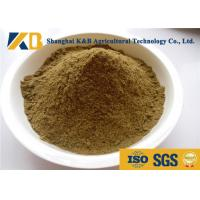 Quality Nutritious Cattle Feed Concentrate 65% High Protein Content Slight Smell And Taste wholesale