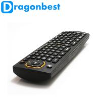 China Multimedia Control Fly Air Mouse ,  Mini Keyboard Air Mouse G270 2.4 GHz on sale
