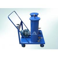 China Easy Handling Used Oil Portable Oil Purifier Machine With Two Stages Filtering on sale