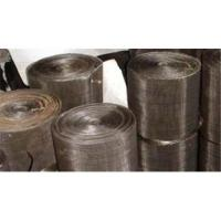 Quality Black Steel Wire Cloth wholesale