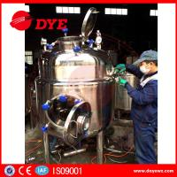 Quality Industrial Stainless Steel Wine Tanks Stainless Steel Pressure Tanks Blending wholesale