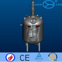 Quality Multy Functions Backmix Process Stirred Tank Reactor For Lotion wholesale