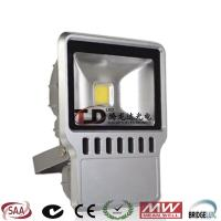 Cheap 12000 Lumens Aluminum Casting Outdoor Led Flood Lights 120w Led Lighting for sale