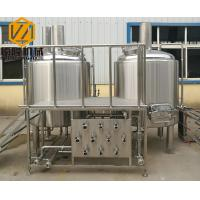 Buy cheap SS304 Beer Brewing Kit , Brewer'S 2 Vessel Brewing System With Grain Rake / Agitator from wholesalers