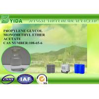 Buy cheap Cas No 88917-22-0 Dipropylene Glycol Monomethyl Ether Acetate Dpma Environment Protection Oriented Solvent product