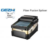 Quality FTTH Optical Fiber Fusion splicer Digital automatic Splicing Machine wholesale