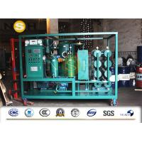 China Mobile Transformer Oil Treatment Plant / Insulating Oil Portable Oil Purifier on sale
