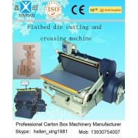 Quality PYQ Series Automatic Carton Machine Of Creasing Cutting Machine Slotting Machinery wholesale