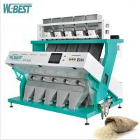 China Vietnam rice color sorting machine-------high quality. 10 days lead time. China professional manufacturer on sale