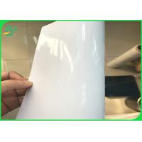 China 36 Inch 24 Inch * 50m Slef - Adhesive Glossy Matte Coated Waterproof Inkjet Photo Paper Roll For Pigment & Dye Ink on sale