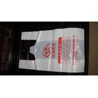 Quality Recyclable / biodegradable Vest handle plastic bags wholesale